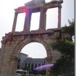 Athens - Hadrian