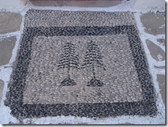 Mykonos stone artwor