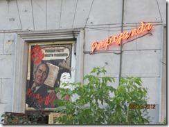 Krakow  bar-propaganda