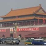 Forbidden City from outside