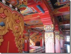 Thranguru school inside