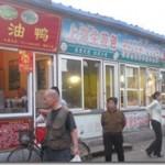 night market stalls
