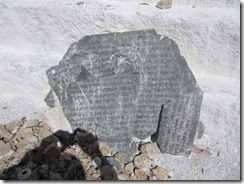stone prayer