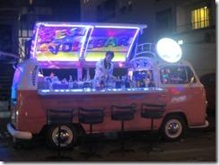 bar cars