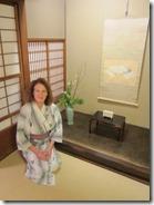 Joyce in Kimono