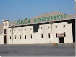 LuLus Hypermarket