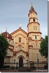 St. Nicholas Orthodox Church