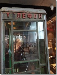 resistance museum telephone booth