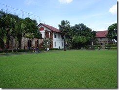 fort santiago ground