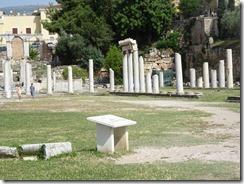 Athens- Roman Agora 01