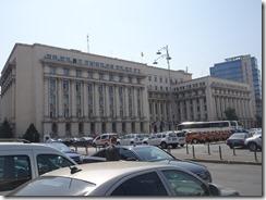 Bucharest communist Pary Headquarters