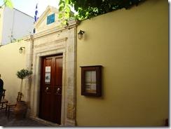 Chania Etz Hayyim Synagogue