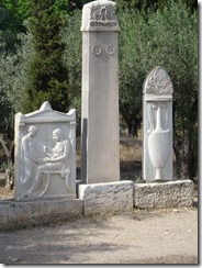 Kerameikos Archaeological sire 09