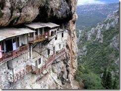 Moni Agiou Ioannou Prodromou Monastery