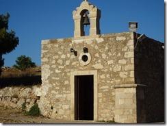Tethymno fort church