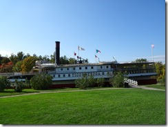 Ticonderoga ship