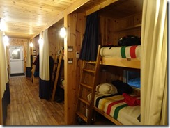 tundra buggy sleeping area