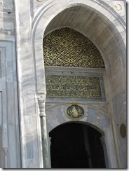 Hagis Sophia gate